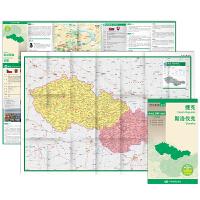 世界分国地图--捷克 斯洛伐克