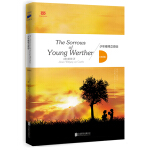 The sorrows of young Werther 少年维特之烦恼(英文版)