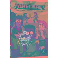 现货 Minecraft Volume 1 英语原版 我的世界官方漫画 第 一卷 青少年课外阅读 儿童冒险漫画故事书