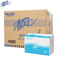 清风 擦手纸酒店宾馆工厂专用卫生纸纸巾抹手纸整箱20包