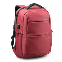 双肩包男 书包双肩电脑包15.6寸充电防水防盗背包旅行包