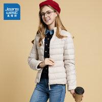 真维斯羽绒服女短款冬装女士纯色长袖薄款羽绒外套