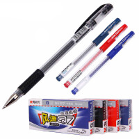 晨光文具中性笔0.5mm红笔黑色水笔学生考试签字笔水性笔