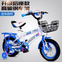 儿童自行车男孩女孩3-6-9岁脚踏车12寸14寸16寸18寸20寸童车单车
