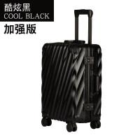 行李箱男士拉杆箱小型密码个性铝框24寸万向轮学生20女旅行皮箱子