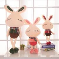 毛绒玩具兔子抱枕公仔压床布娃娃玩偶大号儿童情人节生日礼物女孩