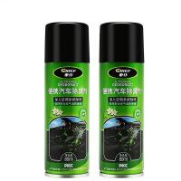 【家装节 夏季狂欢】汽车便携式除臭剂免拆喷雾车用清新杀菌空调除味清洗剂剂