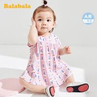 巴拉巴拉宝宝公主裙女童连衣裙夏婴儿裙子洋气韩版2020新款法式裙