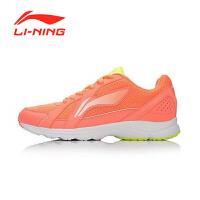 李宁运动鞋女鞋跑鞋网布舒适轻质跑鞋夏季跑步鞋
