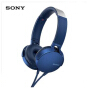Sony/索尼 MDR-XB550AP 头戴式重低音耳机 手机电脑通用 游戏带麦 男女生立体声 潮款线控通话出街款