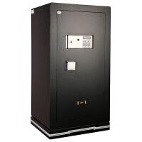 全能保险柜 GTX9050电子密码防盗保险柜保险箱 国家3C认证