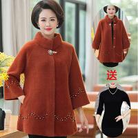 妈妈羊绒外套加厚洋气高贵宽松大码40-50岁中年女装大衣冬装 焦糖色 下单送黑色打底衫