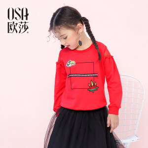欧莎童装2018春装新款童装 中大童舒适圆领个性长袖女童T恤