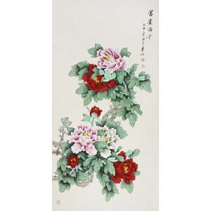 知名花鸟画家 赵春雨《富贵满堂》68*138CM