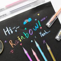高光粉彩笔学生手账相册DIY绘画涂鸦黑卡纸专用中性笔手绘专用记号荧光笔