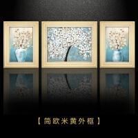 沙发背景墙装饰画客厅三联画欧式大气壁画现代简约挂画时尚画