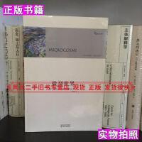 【二手九成新】微型世界[意]克荣迪奥・马格译林出版社