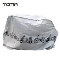 山地自行车骑行装备配件电动车罩