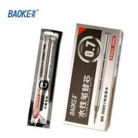 宝克 2005水性笔芯 0.7mm 办公 学生用品 黑色笔芯