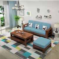 全实木北欧沙发组合 简约现代新中式客厅家具小户型布艺整装沙发 组合