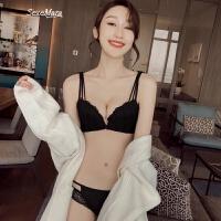 性感蕾丝边聚拢调整型文胸套装磁铁前扣美背薄款内衣胸罩女