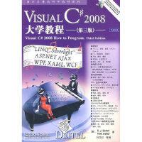 【新书店正版】Visual C# 2008大学教程(第三版)(含光盘1张)(美)戴特尔(Deitel,P.J),(美)