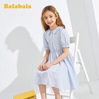巴拉巴拉女童连衣裙儿童裙子2020新款夏装大童公主裙洋气百搭甜美