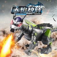儿童遥控恐龙玩具声控电动霸王龙会唱歌走路超大号智能战龙男孩