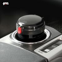 车载烟灰缸 汽车用金属烟灰缸 办公室桌创意烟灰缸 带盖一键开启