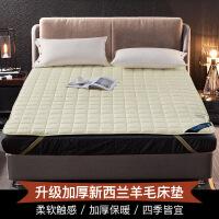 防滑羊毛床垫1.8床双人垫被1.5m榻榻米1.2学生宿舍床褥垫子