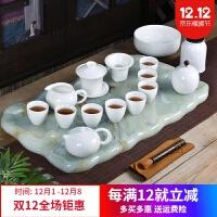 玉瓷白瓷茶具套装 功夫茶具套装家用玉瓷简约乌金玉石茶台电磁炉分离全自动茶盘 13件