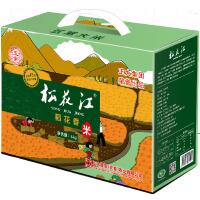 正大CP 稻花香大米 4kg/礼盒