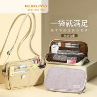 【现货】2021新色日本kokuyo国誉一米新纯系列包中包学生用文具便捷收纳包少女小巧化妆包大容量笔袋多功能