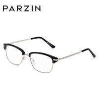 帕森眼镜架潮半框 男女款TR90复古眼镜框可配近视平光镜5030
