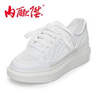 内联升女鞋网面女休闲鞋老北京布鞋DS6012