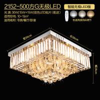客厅灯 水晶灯 长方形客厅灯水晶灯长方形简约现代大气家用卧室led吸顶灯大厅灯具