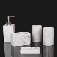 简约浴室用品套件 卫浴套装洗漱套装卫生间树脂漱口杯牙刷架套装 雅士白 水墨画五件套