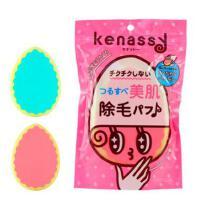 日本Bison佰松 Kenassy神奇除毛脱毛娃娃美肤海绵 不伤皮肤