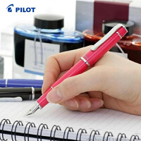 日本百乐pilot ��尔娜FPR-3SR 钢笔 墨水笔练字钢笔多色含吸墨器 百乐钢笔