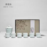 包邮 青瓷泡红茶茶具 整套 功夫套装 商业礼品套装 旅行功夫茶套装