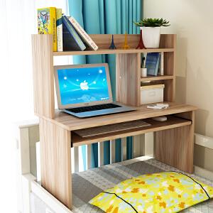 亿家达 宿舍神器简易笔记本床上电脑桌台式家用懒人桌书桌简约现代小桌子