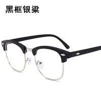 眼镜防蓝光电脑护目镜男女款平光镜韩版眼镜框复古蛤蟆镜潮