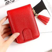 驾驶卡包韩版链女式钱包多功能卡夹行驶皮套合一卡片包