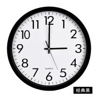 电子挂钟 客厅 钟表客厅个性创意时尚家用欧式现代简约卧室静音电子石英时钟L 经典黑 14英寸(直径35.5厘米)