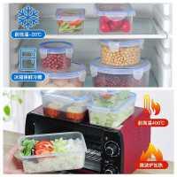 新款多功能塑料盒冰箱保鲜碗微波炉加热饭盒食物收纳盒密封盒纯色