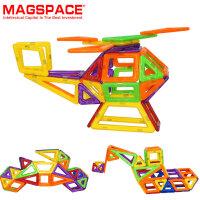 琛达magspace磁力片积木建构片62片磁力建构片磁性积木益智玩具加车轮3岁以上