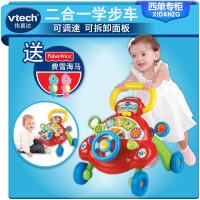 Vtech伟易达二合一学步车宝宝手推车 带方向盘可调速婴儿玩具2合1