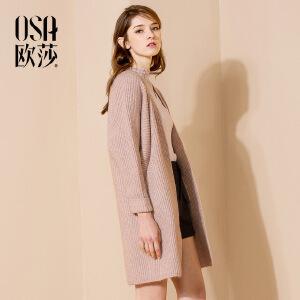 欧莎2018春装新款 针织开衫  舒适肌理感针织外套S118A16029