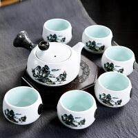 雪花釉功夫茶具套装家用简约陶瓷创意茶壶茶杯子茶杯陶瓷干泡茶套装简约小茶台茶海