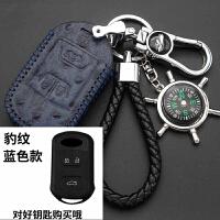 ?瑞虎7X钥匙套5X/3X艾瑞泽5/7奇瑞E3/E5钥匙保护套汽车钥匙包?